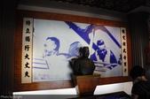 俞大維先生紀念館: