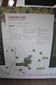 林後四林平地森林園區:DSC_8632.JPG