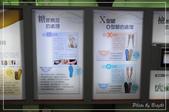 足鞋健康知識館:DSC_8118.jpg