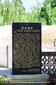 烈女廟:DSC_6686.JPG