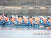 2012-06-23 基隆市八斗子魚港划龍舟:基隆市八斗子魚港 012.jpg