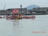 2012-06-23 基隆市八斗子魚港划龍舟:基隆市八斗子魚港 001.jpg