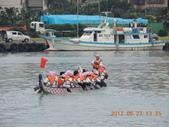 2012-06-23 基隆市八斗子魚港划龍舟:基隆市八斗子魚港 005.jpg