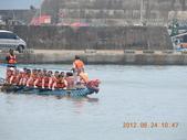 2012-06-23 基隆市八斗子魚港划龍舟:基隆市八斗子魚港 006.jpg