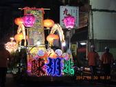 2012-08-30 基隆市101年中元節放水燈遊行:101年基隆市中元季花燈遊行 010.jpg