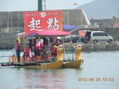 2012-06-23 基隆市八斗子魚港划龍舟:基隆市八斗子魚港 008.jpg