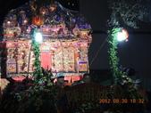 2012-08-30 基隆市101年中元節放水燈遊行:101年基隆市中元季花燈遊行 014.jpg