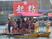 2012-06-23 基隆市八斗子魚港划龍舟:基隆市八斗子魚港 009.jpg