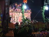 2012-08-30 基隆市101年中元節放水燈遊行:101年基隆市中元季花燈遊行 015.jpg