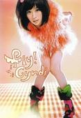 2007-2 Fly!Cyndi:2007-2 Fly!Cyndi (1).jpg