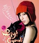 2007-2 Fly!Cyndi:2007-2 Fly!Cyndi (8).jpg