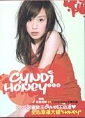 2005-1  Honey:2005-1  Honey (3).jpg