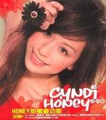 2005-1  Honey:2005-1  Honey (7).jpg