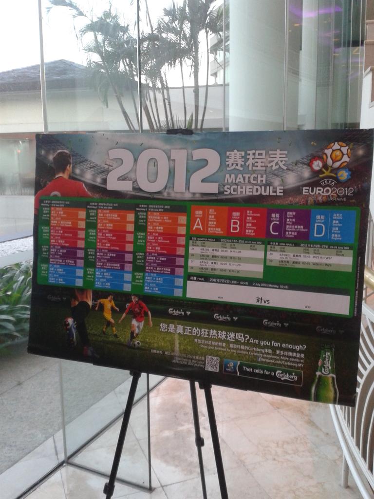 20120619-24馬新同樂會:2012-06-23 07.17.18.jpg