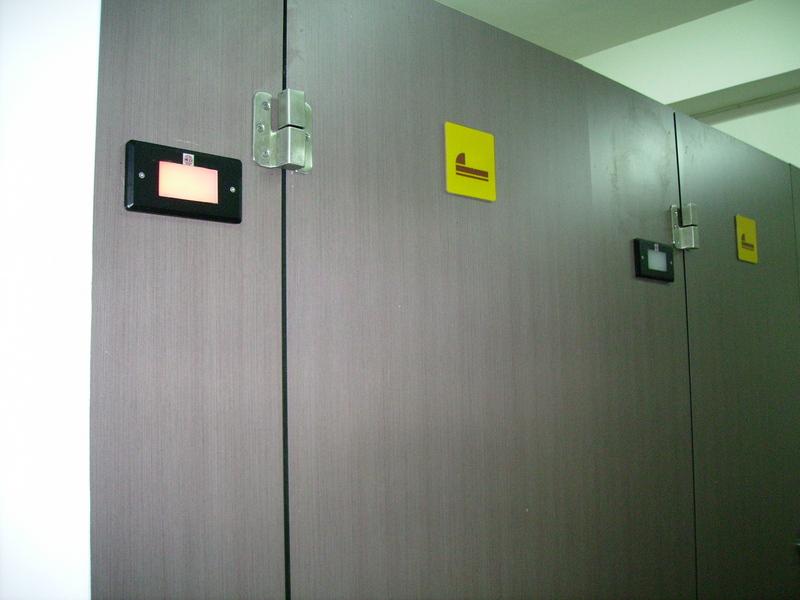 茂林-山林.塞嘉.蝴蝶谷:5星級衛浴-女廁