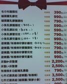 2014combi特賣會:DSC07155.JPG