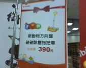 2014combi特賣會:DSC07158.JPG
