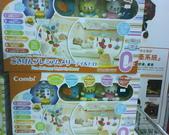 2014combi特賣會:DSC07160.JPG
