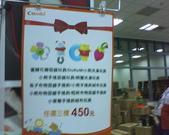 2014combi特賣會:DSC07162.JPG