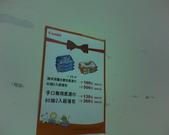 2014combi特賣會:DSC07164.JPG