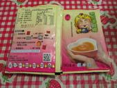 2016吃美食:IMG_8886.JPG
