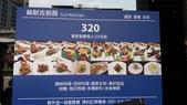 2020吃美食:14491.jpg