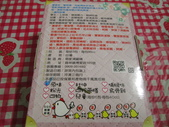 2016吃美食:IMG_8882.JPG