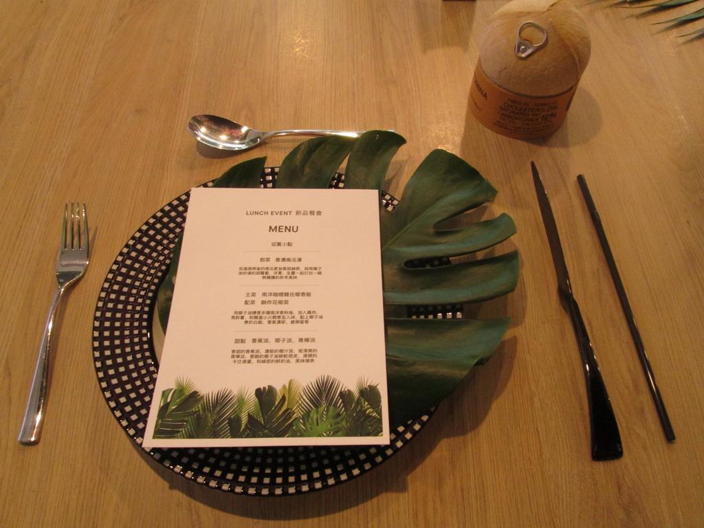 St.Malo Fine Foods 椰子油新品餐會 :IMG_2032.JPG