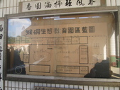 淡蘭古道北路~金字碑古道:IMG_0580.JPG