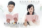 台北絕色攝影.寫真 Shiela & Ming: