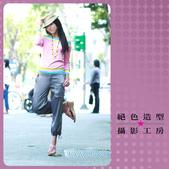 台北-絕色★CHUECH STUDIO☆攝影.寫真 ♥洛心  隋棠: