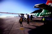 Seychelles:又要出發了, 第四次登機.