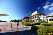 Seychelles:Praslin