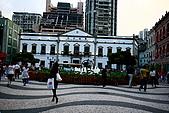 Macau 澳門:民政總署