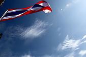 Thailand Surin Similan & HKT:往 Surin 的渡輪上