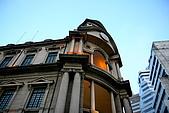 Macau 澳門:郵政總局