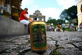 Macau 澳門:Macau Beer