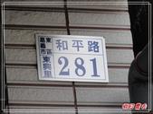 嘉義地方產業一日遊:王記肉包DSC04909.jpg
