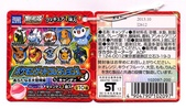 POKEMON GET COLLECTION CANDY:POKEMON GET COLLECTION CANDY 新的大冒險篇
