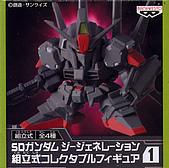 SD鋼彈組立式景品:鋼彈MK-Ⅲ