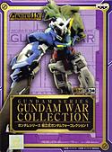 景品 GUNDAM WAR COLLECTION:GUNDAM EXIA REPAIR