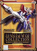 景品 GUNDAM WAR COLLECTION:GOD GUNDAM
