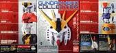 GUNDAM HEAD COLLECTION:鋼彈頭像收藏集vol.3 新人類的決意篇
