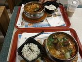 台湾にいる:泡菜豆腐鍋