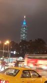 台湾の日々: