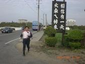 嘉義板頭社區照片:CIMG4565.JPG