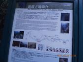 花蓮太魯閣國家公園:IMG_3223.JPG