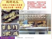 水果蔬菜專賣食譜:SWPOTATOPURPLEBAKED3.JPG