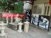 南投埔里桃米父與子石雕茶盤:IMG_5133.JPG