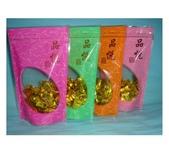林內-旺尚生化塑膠有限公司:WS16-B_2426.JPG